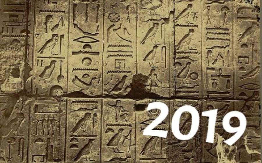 Egyiptomi horoszkóp jóslata 2019-re! Ilyen voltál a múltban a jelenben és leszel a jövőben .